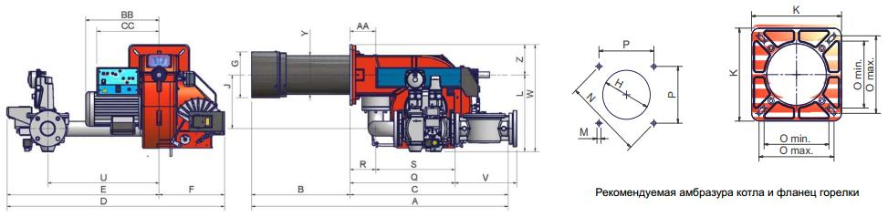 Горелка HR73A MG.PR.S.RU.A.8.65.EC