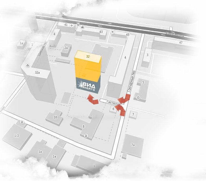 Новый адрес офиса и склада компании «ВИД Энерго»