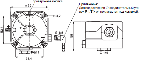 Реле Dungs LGW A2P